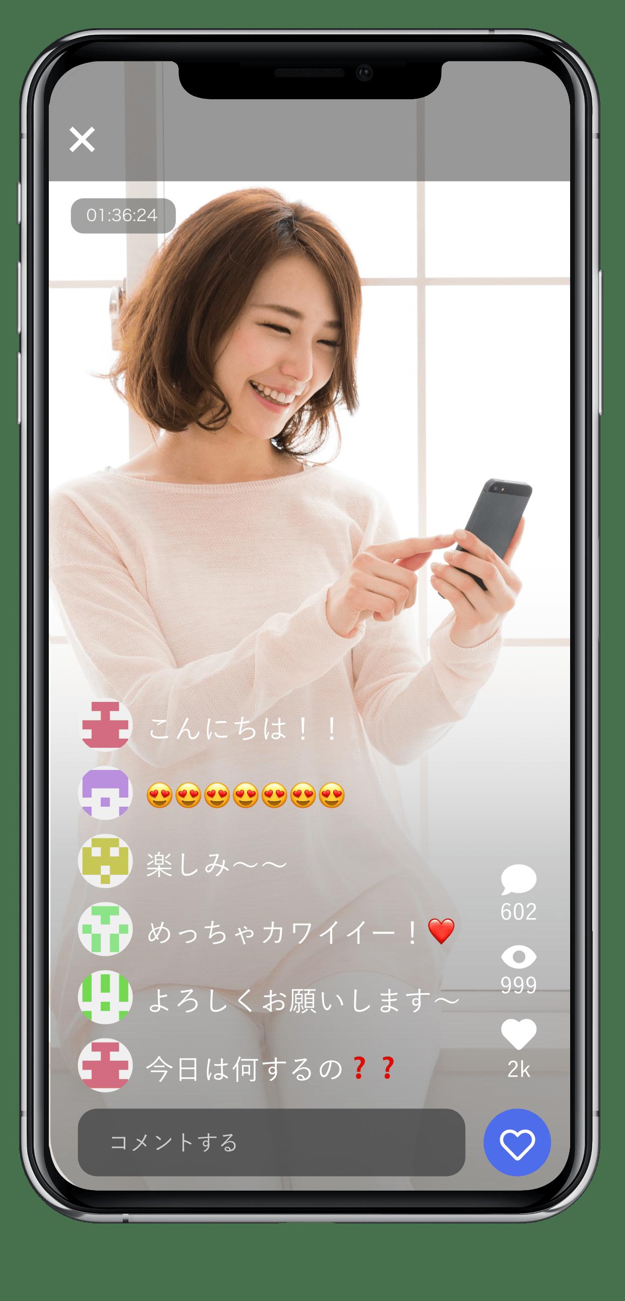 アプリ live 配信
